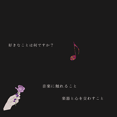 吹奏楽部の画像 プリ画像