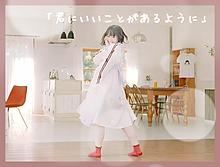 @小豆 ストローの画像(踊ってみたに関連した画像)