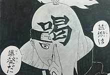 リクエストのやつ〜の画像(プリ画像)