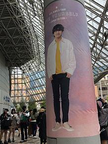 イルコン最高だった♡感動😭の画像(bts 東京ドームに関連した画像)