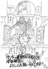 ハイキューの画像(木兎光太郎に関連した画像)