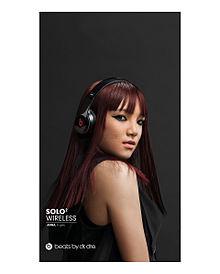 E-girls beatsの画像(プリ画像)