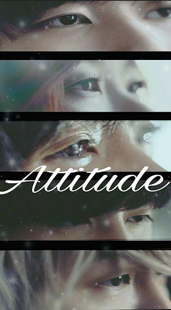 Attitudeの画像 プリ画像