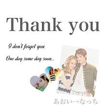 なっちへ♡ 感謝画の画像(龍真咲に関連した画像)