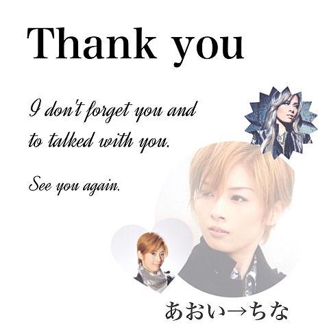 ちなへ♡ 感謝画の画像(プリ画像)