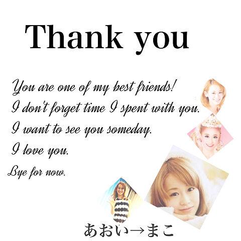 まこへ♡ 感謝画の画像(プリ画像)