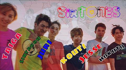 SixTONES♡♡の画像(プリ画像)