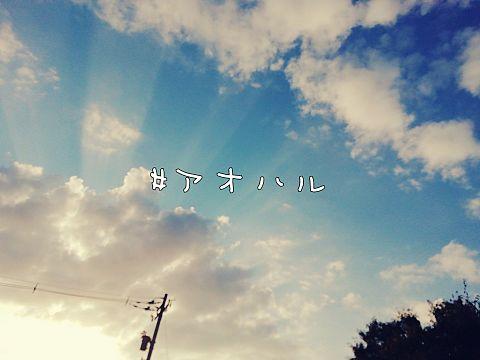 空、綺麗😍の画像(プリ画像)
