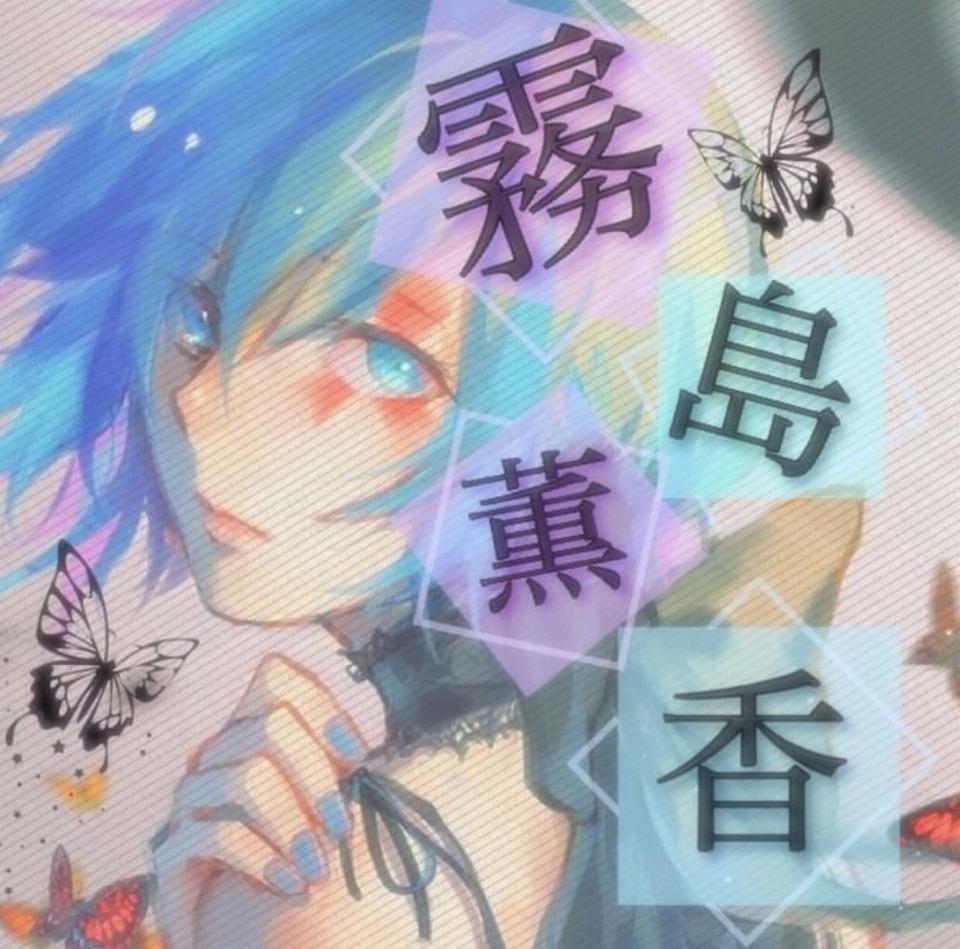 東京喰種 Re 71429199 完全無料画像検索のプリ画像 Bygmo