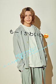 流星誕生日おめでとう〜の画像(濱田崇裕に関連した画像)