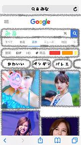 TWICE ミナ Google加工❤の画像(googleに関連した画像)