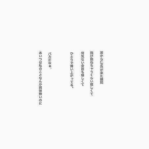 こ いの画像(プリ画像)
