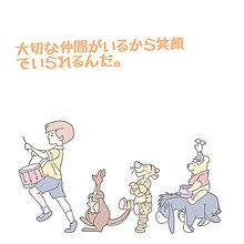 恋/片思い プリ画像
