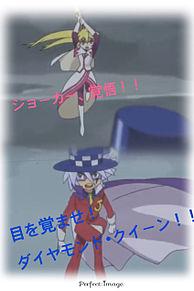 怪盗ジョーカー名言「ダイヤモンドと涙の女王・後編」の画像(怪盗ジョーカーに関連した画像)