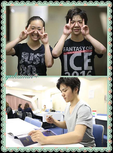 Fantasy on Ice♡の画像 プリ画像