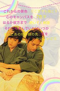すえここ❥翔girlさん コラボの画像(プリ画像)