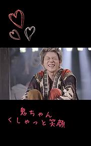鬼ちゃん♡♡菅田将暉♡♡くしゃっと笑顔♡♡の画像(鬼ちゃんに関連した画像)
