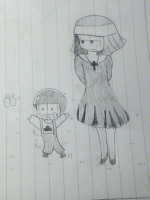 シスター一松+幼児十四松の画像(プリ画像)