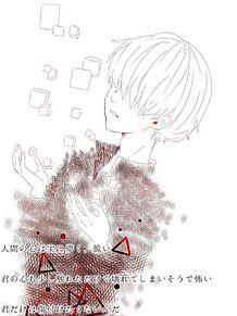 〜心〜 プリ画像