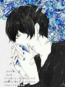 恋愛 プリ画像