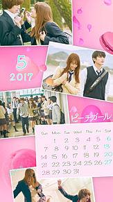カレンダー17/05 プリ画像