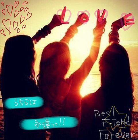BEST FRIEND☆*:の画像(プリ画像)