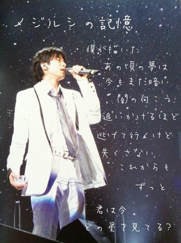 井ノ原快彦の画像 p1_34