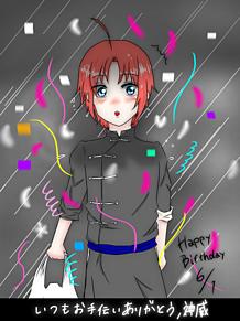 happy birthdayの画像(s★sに関連した画像)