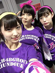 NMB48 石塚朱莉 太田夢莉 久代梨奈の画像(石塚朱莉に関連した画像)