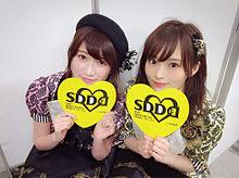 NMB48 山本彩 吉田朱里の画像(プリ画像)