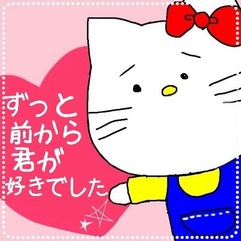 HELLO KITTYの画像 プリ画像