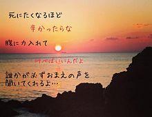 鬼塚の画像(プリ画像)