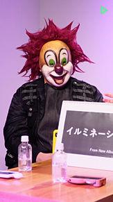 SEKAI NO OWARIの画像(セカオワに関連した画像)