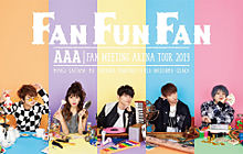 FAN FUN FANの画像(fun!に関連した画像)