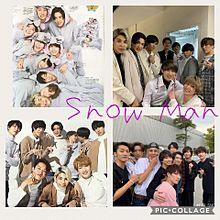 Snow Man集合写真4枚まとめ!!の画像(SNOWに関連した画像)