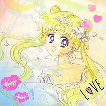 わたしの愛するあの人へ…♡の画像(プリンセスセレニティに関連した画像)