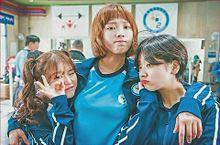 恋のゴールドメダルの画像(韓国ドラマに関連した画像)