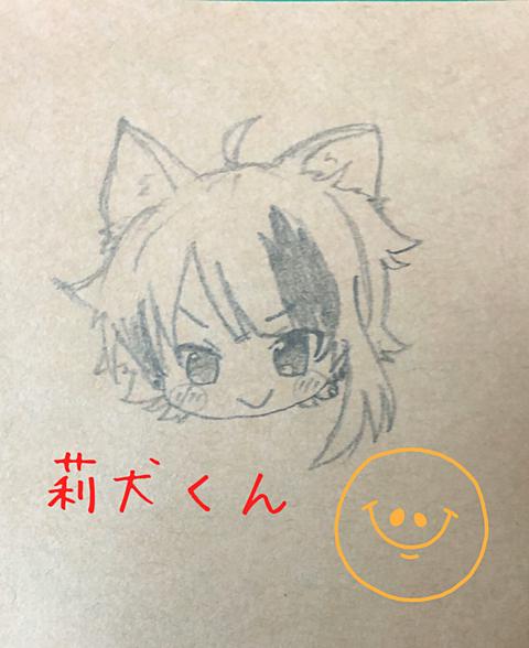ラクガキ 莉犬くんの画像(プリ画像)
