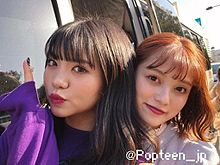 popteenの画像(popteenに関連した画像)