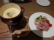 チーズフォンデュ&キャラメルチョコレートの画像(#チョコレートに関連した画像)