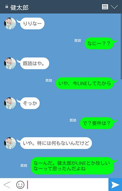 美羽さんリクエスト!坂口健太郎くんVer.の画像(プリ画像)