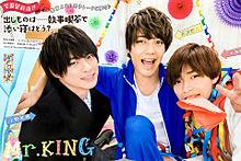 Mr.KING Mの画像(プリ画像)