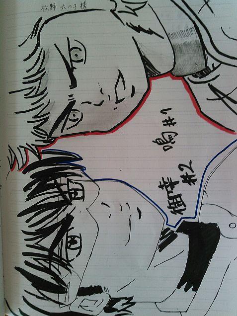 松野六つ子様リクエストの画像(プリ画像)