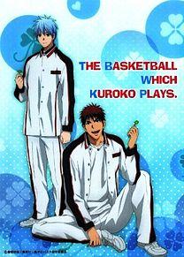 黒子のバスケの画像(プリ画像)