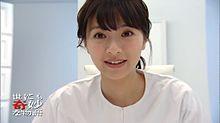 榮倉奈々 プリ画像