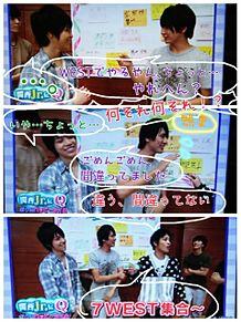 【少クラ】関西Jr.にQ/僕のハッピータイム プリ画像
