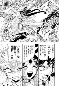 マギ 最終章 アラジン、紅玉、ジュダルの画像(プリ画像)