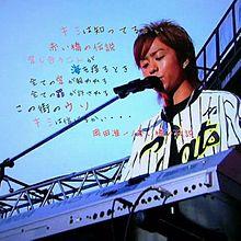 赤い橋の伝説 木更津キャッツアイの画像(赤い橋に関連した画像)