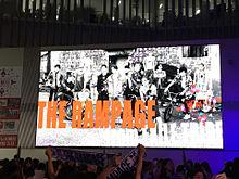THE RAMPAGE♡♡サマステ♡♡の画像(テレビ朝日に関連した画像)
