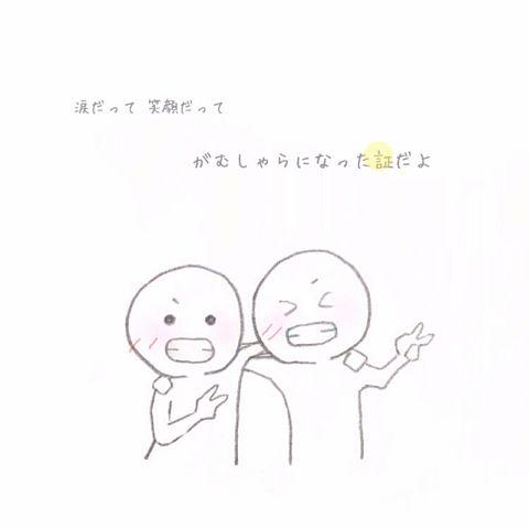 保存はポチorコメ⍤⃝♡の画像(プリ画像)